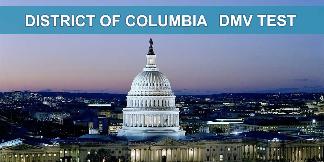 District of Columbia Permit Test No. 1