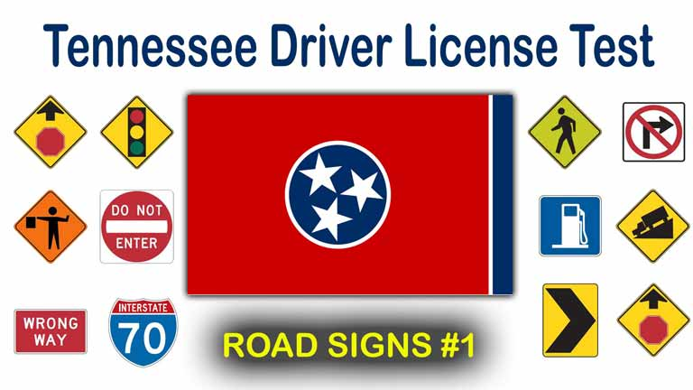 Tennessee Driver License Test - Road Signs No. 1